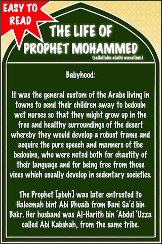 Life Of Prophet Mohammed (PBUH) ( Islam Quran Hadith - Ramadan Islamic Apps ) screenshot-3