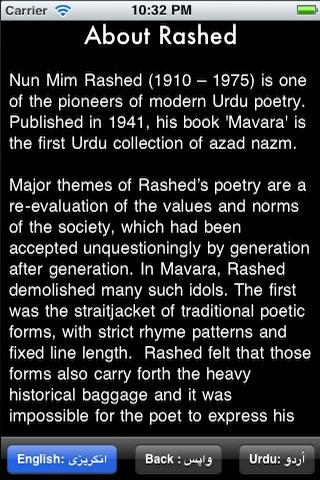 Noon Meem Rashed App screenshot-3