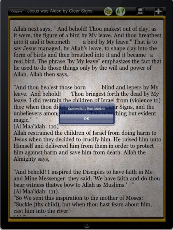 The islamic view of Jesus ( P.B.U.H ) for ipad screenshot-2