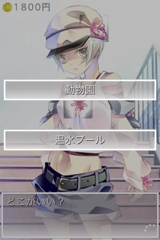ScratchGirl ScreenShot3