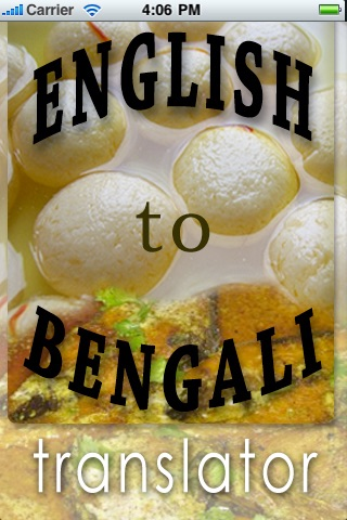 English to Bengali Translation Phrasebook screenshot-3