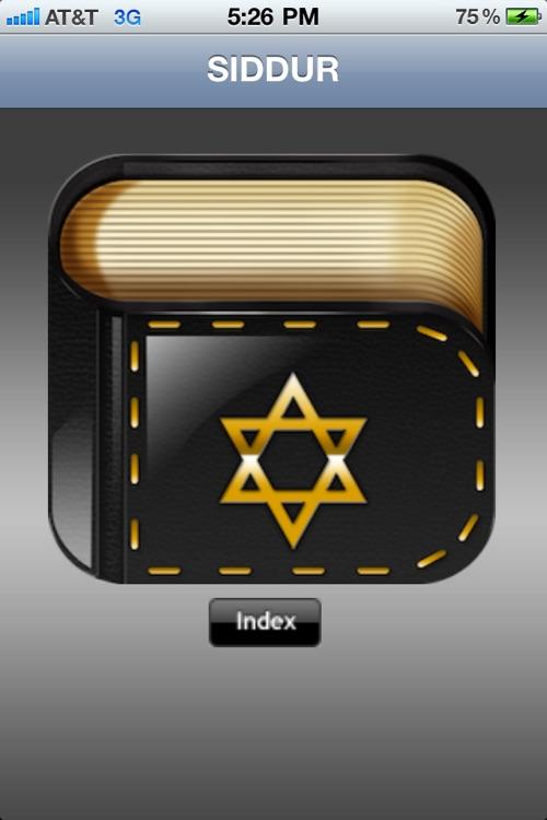 Pocket iSiddur Jewish Siddur
