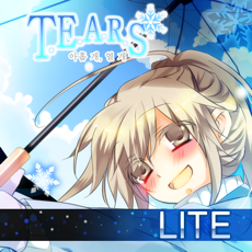 Activities of Tears 9, 10 Lite