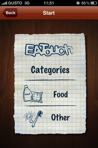 EATouch screenshot-1