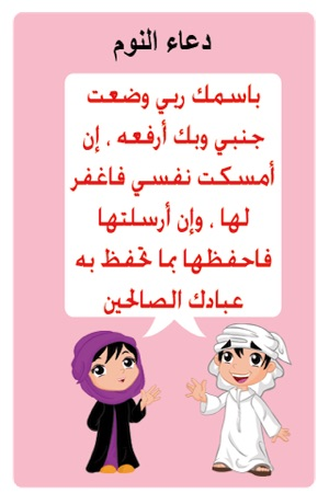 Ahmed.Mariam on the App Store