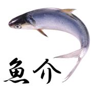 魚介 (Japan Fish)