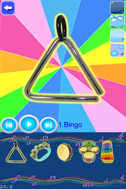 Youth Musical Instruments screenshot-3