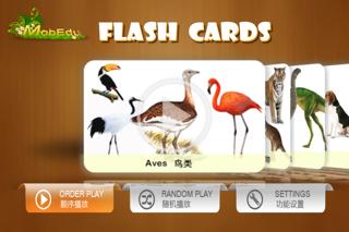 Kids Animal Flash Cards screenshot one