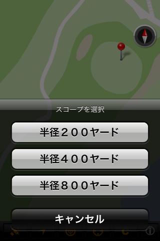 ゴルフめじゃ〜のおすすめ画像3