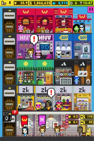 Pixel Mall screenshot-2