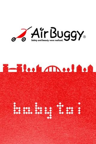 baby rattle bab bab AirBuggyのおすすめ画像2