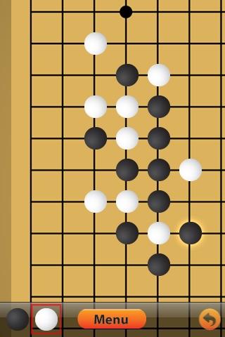 Gomoku Free (五子棋, 五目並べ, 오목) screenshot-3