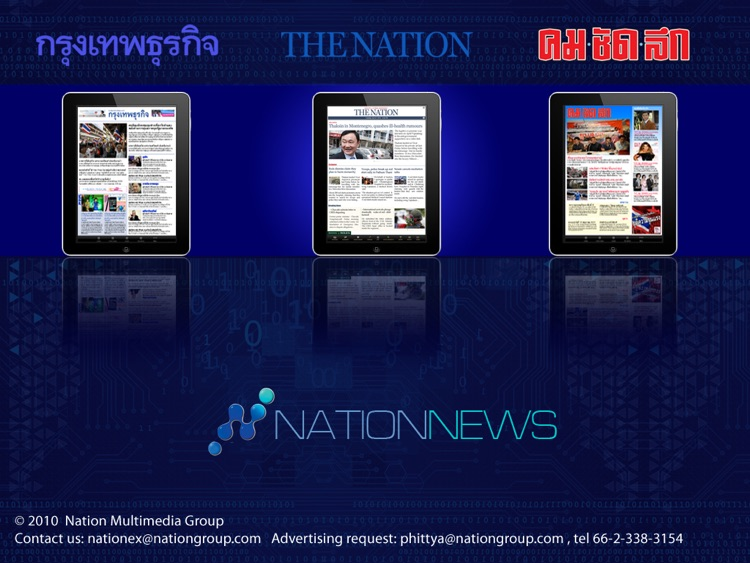 Nation News for iPad