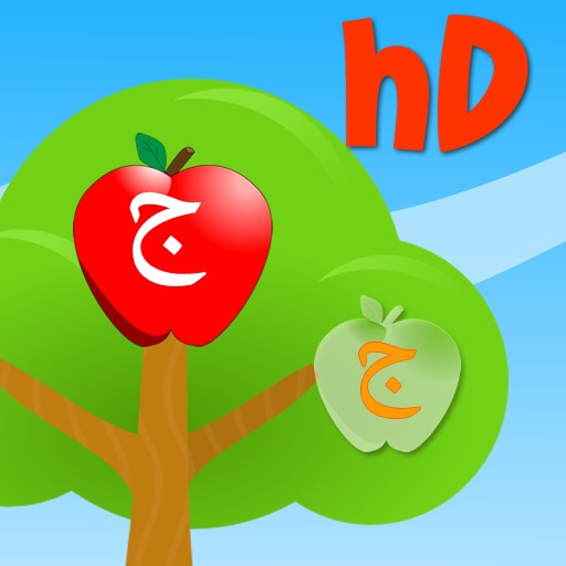 Arabic Matching Game HD hack