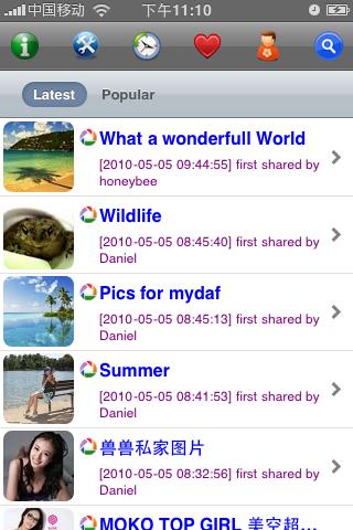 PhotoBuzz Free - Web Album Explorer & Community