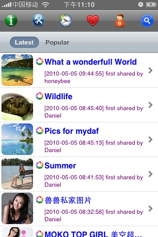 PhotoBuzz Free - Web Album Explorer & Community screenshot-0