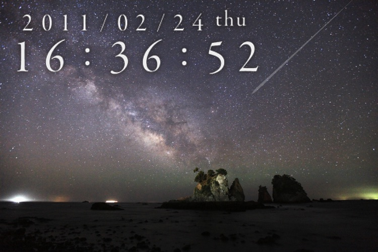 STARRY NIGHT CLOCK screenshot-3