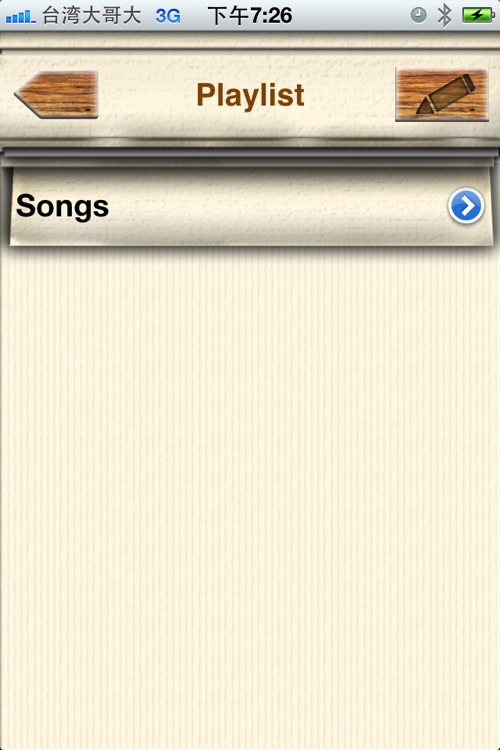 iSharer - Share your iPod library music