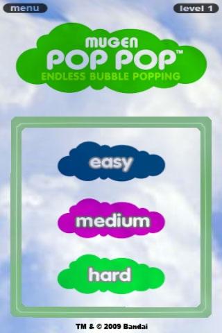 Mugen Pop Pop™