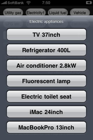 Screenshot of CO2 CALCULATOR FREE