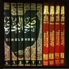 Sahih Bukhari-o-Muslim - English Translation
