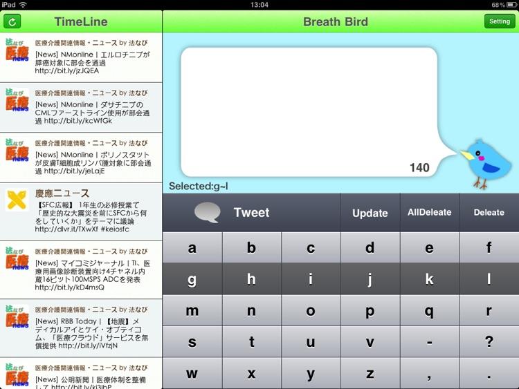 Breath Bird