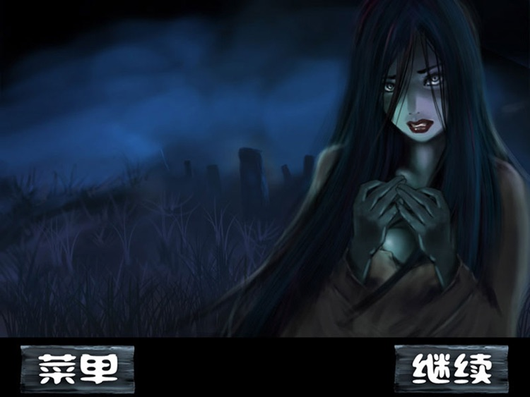 僵尸大战HD screenshot-3