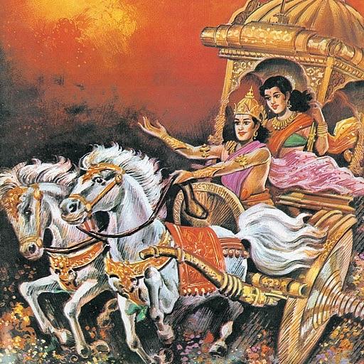 Nala Damayanti (An Immortal Love Story) - Amar Chitra Katha