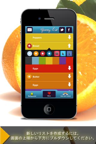 食料品や買い物リスト - 無料のスクリーンショット2
