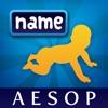 Popular Baby Names: free baby girl + baby boy names - iPhoneアプリ