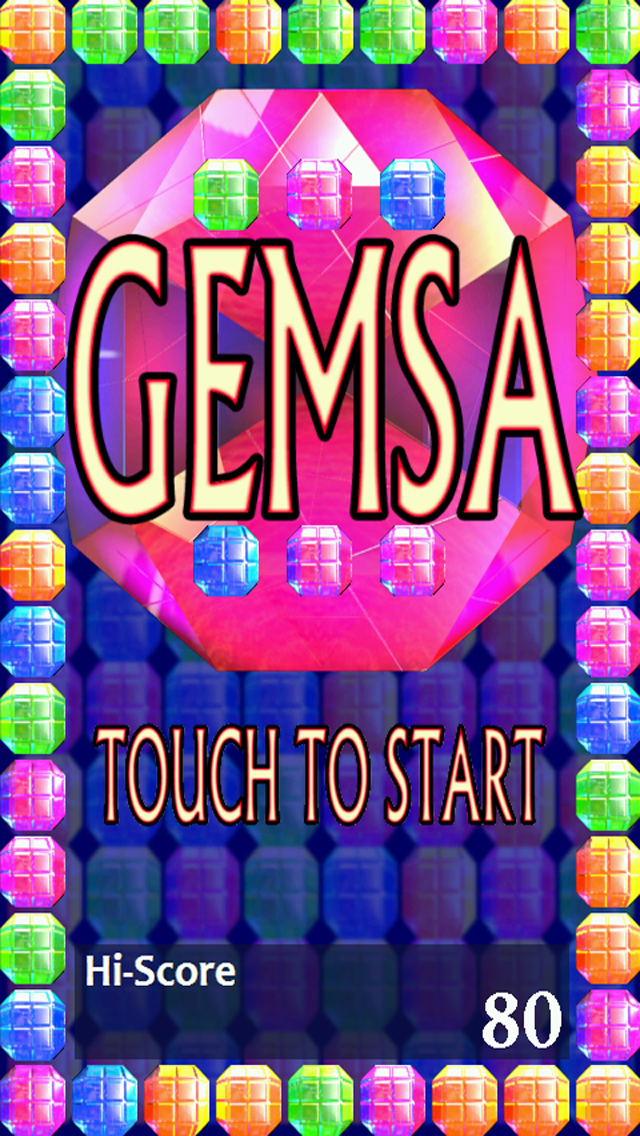 Gemsa Screenshot