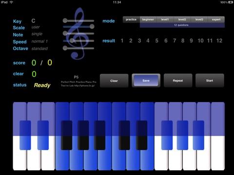 音感養成ピアノ P5のおすすめ画像3