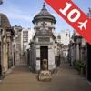 アルゼンチンの観光地ベスト10ー最高の観光地を紹介するトラベルガイド