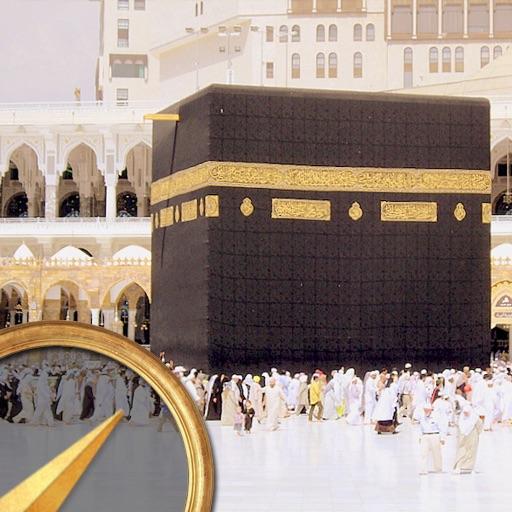 Find Qibla
