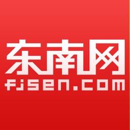 福建新闻HD