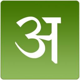 Hindi Learning