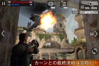フロントラインコマンド ScreenShot4