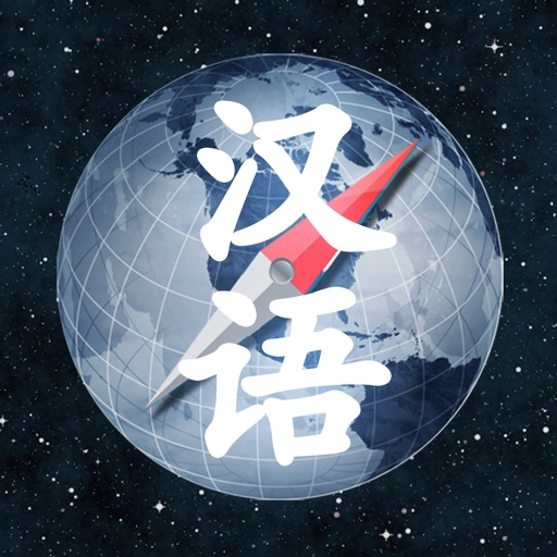 Polyglot Chinese Browser icon