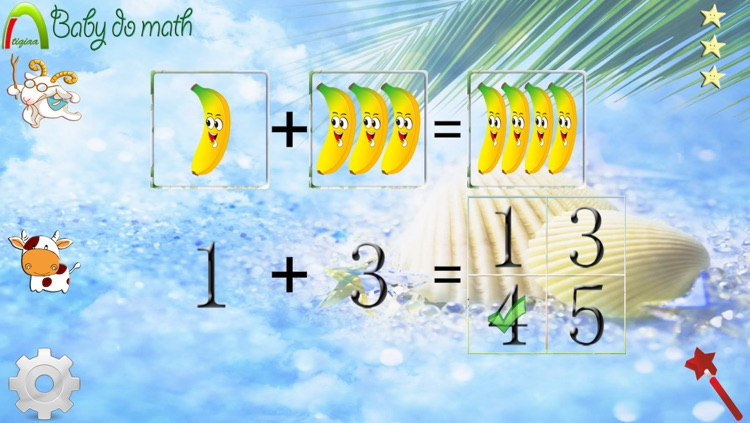 baby do math