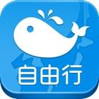 自由行攻略 icon