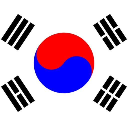 Korea Radio ( 한국 라디오 )