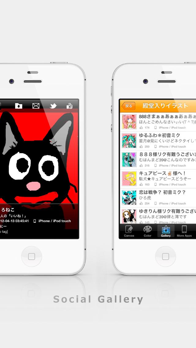 お絵かき広場 [無料] ScreenShot1