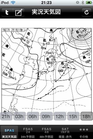 天気図ブラウザ ScreenShot0
