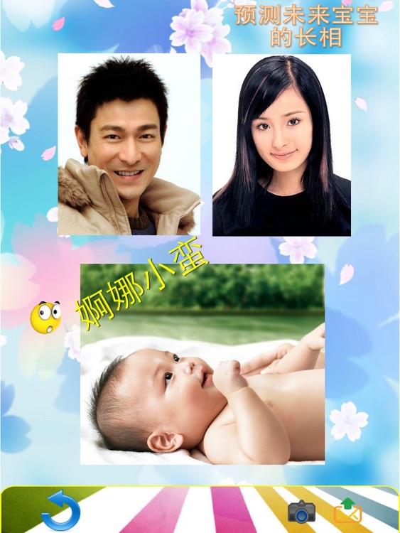 Predict the future baby's looks HD