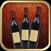 ワイン検定