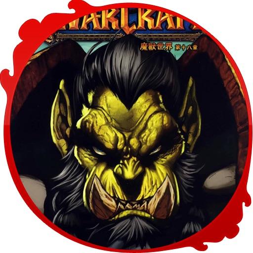魔兽世界漫画-原版高清完整珍藏版-游戏原创漫画