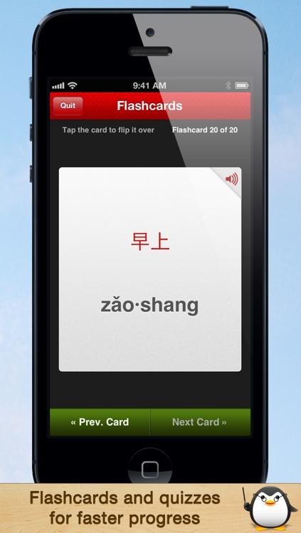 iStart Chinese LITE ~ Mirai Language Systems screenshot-3