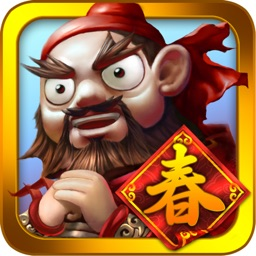 Three Kingdoms TD - Spring Edition