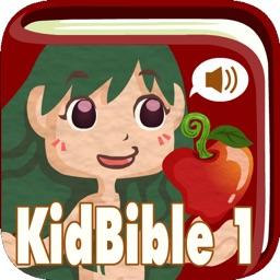 "KidBible HD ""The Beginning of World"""