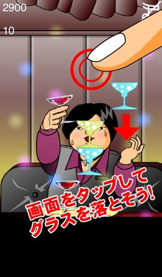 イケイケシャンパンタワー - バランスタワーパズルゲーム紹介画像1